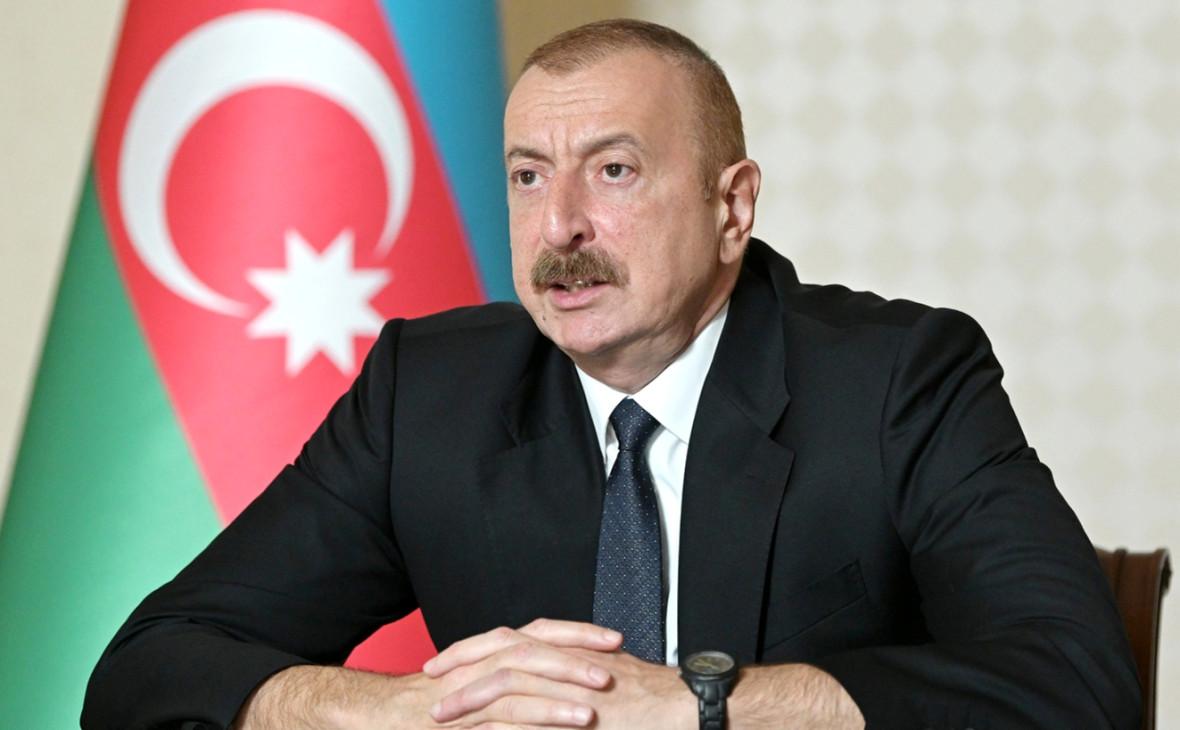 Алиев заявил о ежедневных поставках Армении оружия из-за рубежа
