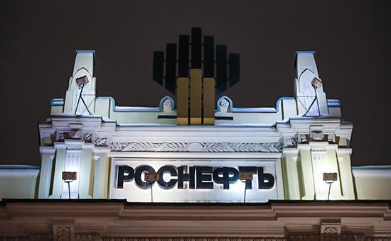 Штаб-квартира «Роснефти» вМоскве