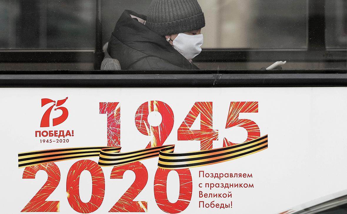 Фото:Vitaly Nevar / Reuters