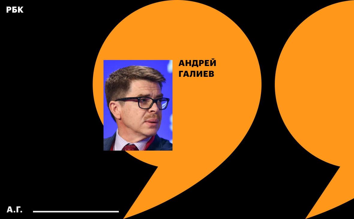 Фото:Сергей Отрошко / Росконгресс