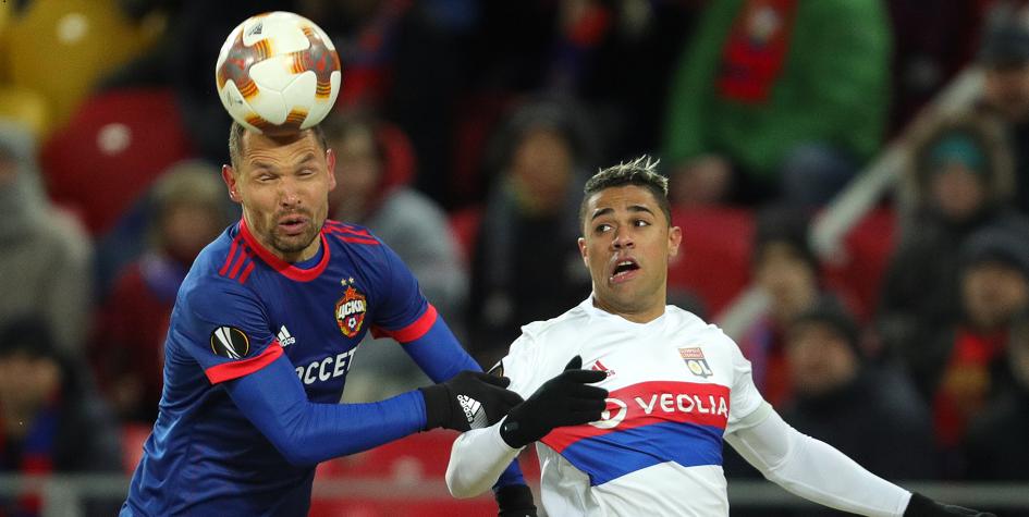 ЦСКА проиграл «Лиону» в Лиге Европы