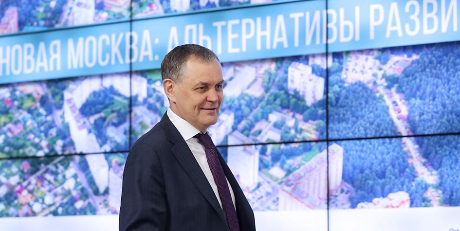 Руководитель департамента развития новых территорий Москвы Владимир Жидкин во время круглого стола, посвященного вопросам развития территорий Новой Москвы