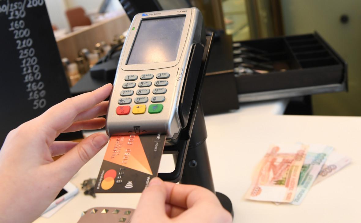СМИ сообщили об отказе банков-лидеров выдавать кредиты в магазинах