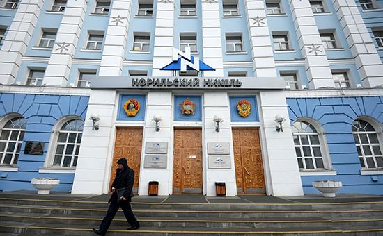 Здание компании «Норильский никель» вНорильске