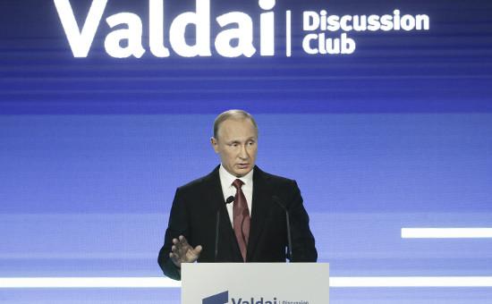 Президент России Владимир Путинна заседании Международного дискуссионного клуба «Валдай»