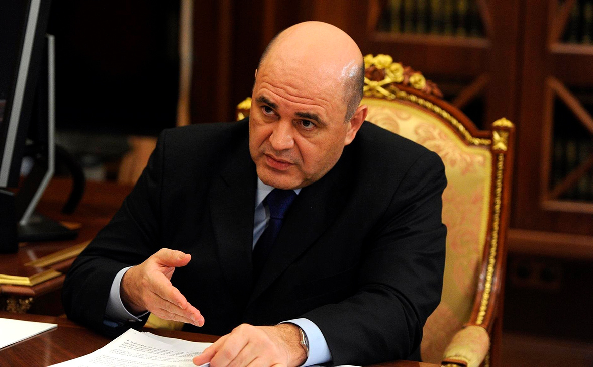 Михаил Мишустин