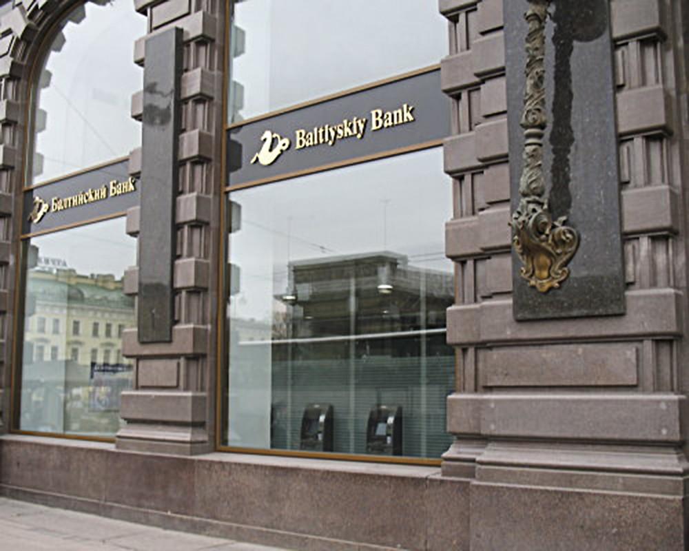 Документы для кредита Балтийский 2-й переулок займ с исправление кредитной истории
