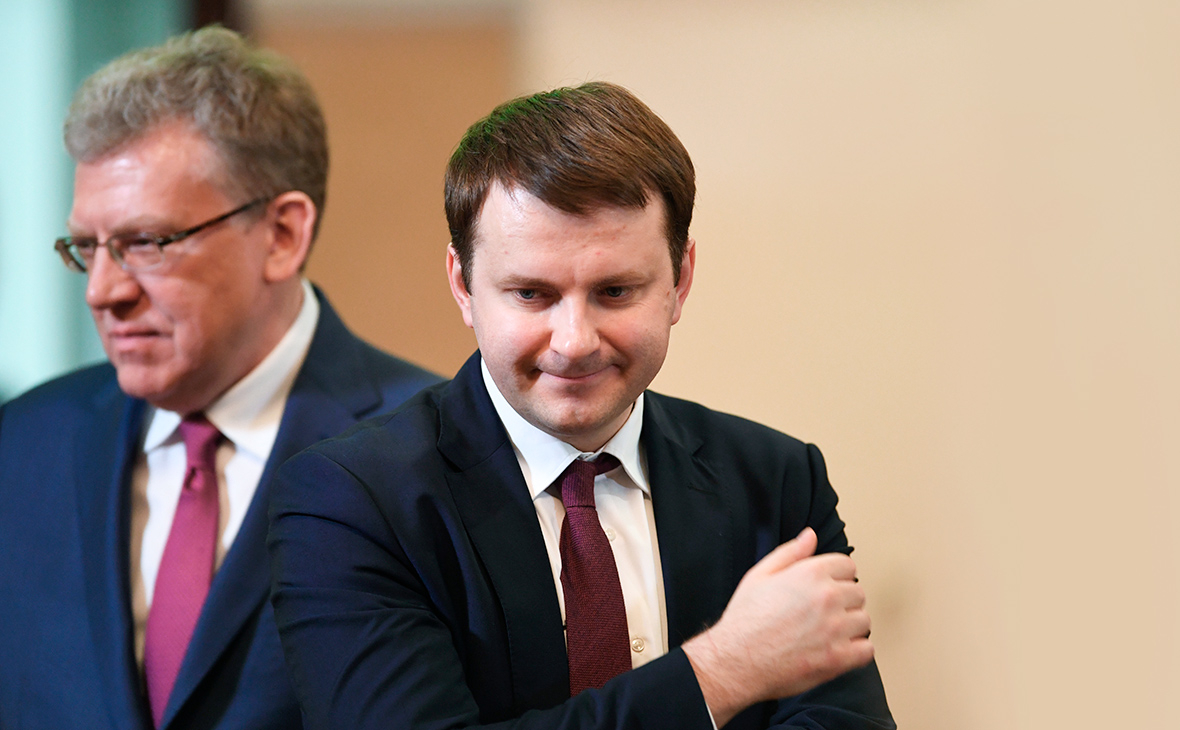 Алексей Кудрин (слева) и Максим Орешкин
