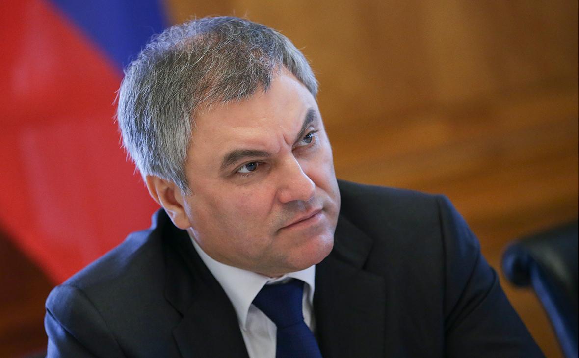 В Госдуме уже отдают свои голоса за поправки в Конституцию: Володин посетил московский УИК 2