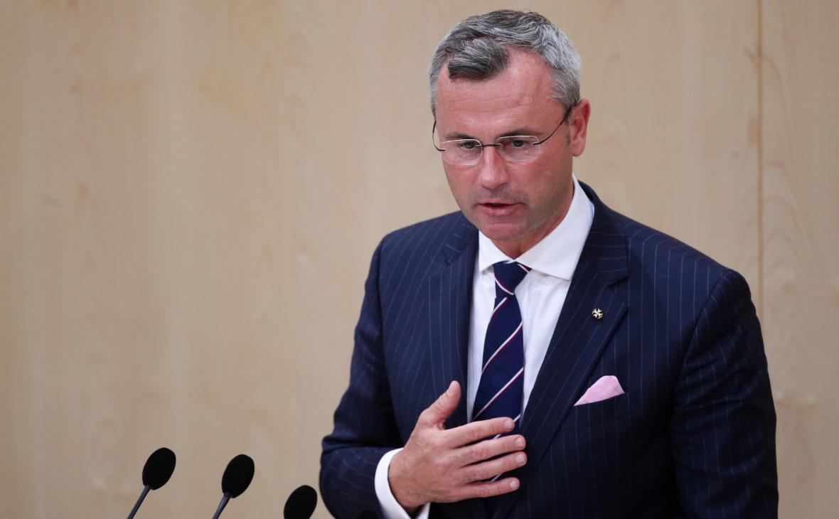 Глава Австрийской партии свободы Норберт Хофер