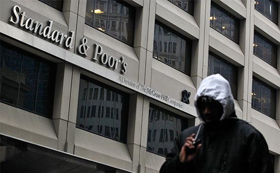 Здание агентстваStandard & Poor's в Нью-Йорке