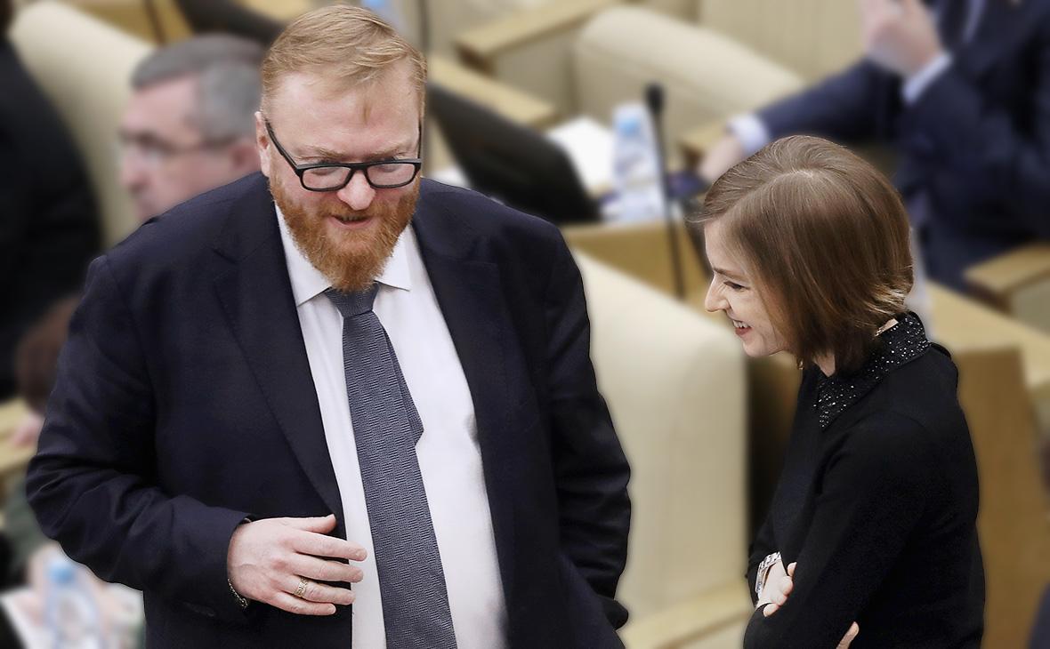 Виталий Милонов иНаталья Поклонская