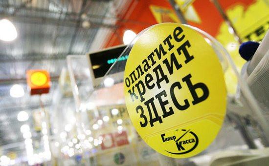 Фото: mfd.ru