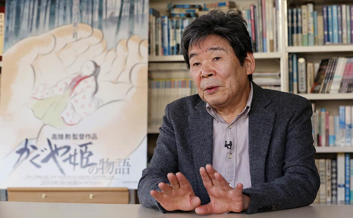 Умер японский режиссер-аниматор Исао Такахата