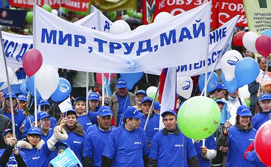 Участники первомайской демонстрации ФНПР. Архивное фото