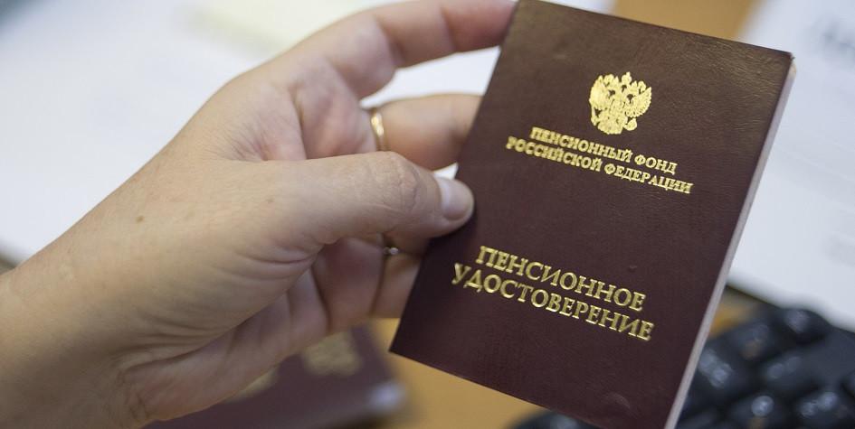 Фото: Фото ИТАР-ТАСС/ Сергей Бобылев