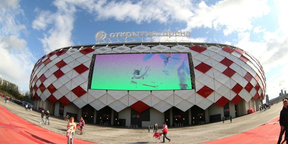 Стадион «Спартака»— «Открытие Арена»