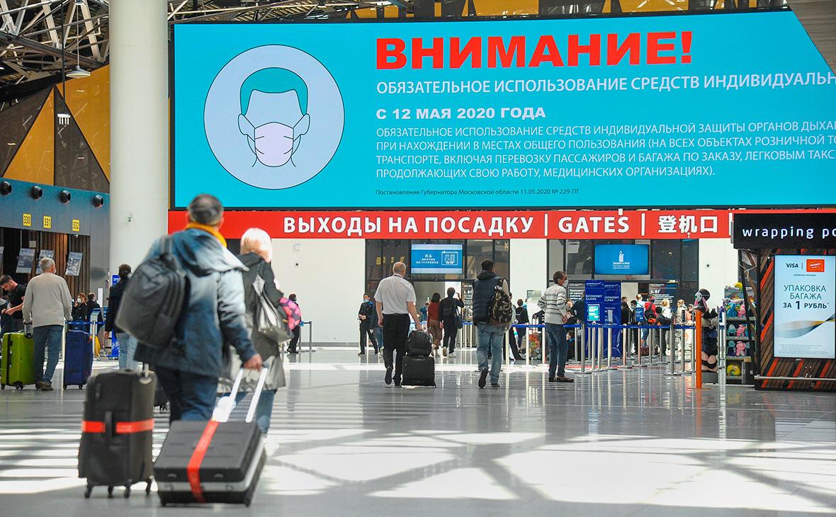 Международный аэропорт Шереметьево имени А.С. Пушкина
