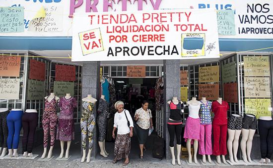 Обанкротившийся магазин в Пуэрто-Рико