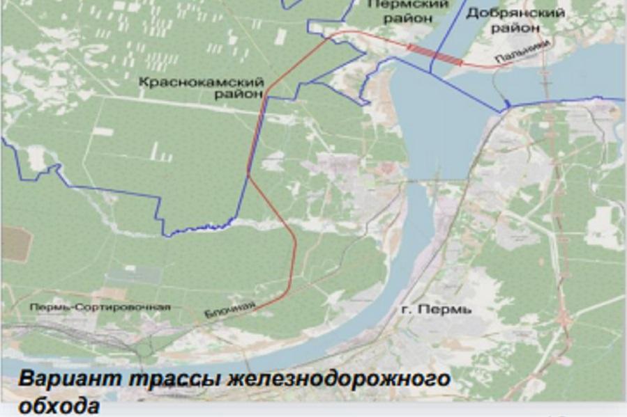Схема железнодорожного Северного обхода Перми