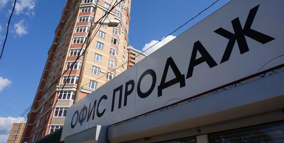 Фото:Александр Артеменков/ТАСС
