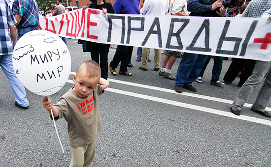 Участник акции оппозиции «Марш миллионов». Июнь 2012 года