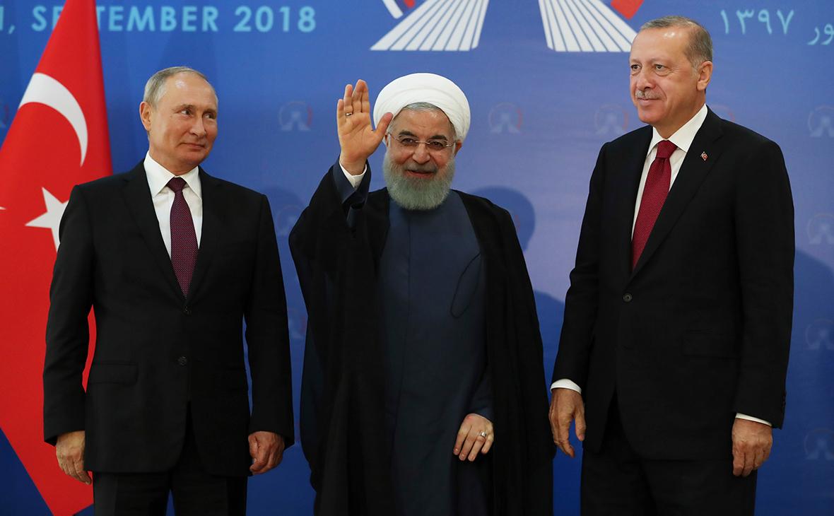 Владимир Путин, Хасан Роухани иРеджеп Тайип Эрдоган (слева направо)
