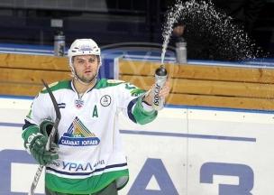 Фото: КХЛ