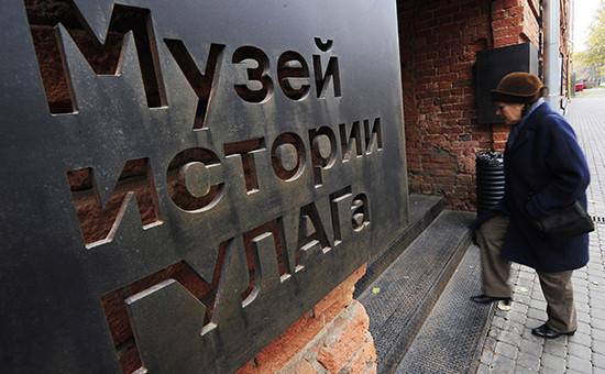 Фото:Юрий Смитюк/ТАСС