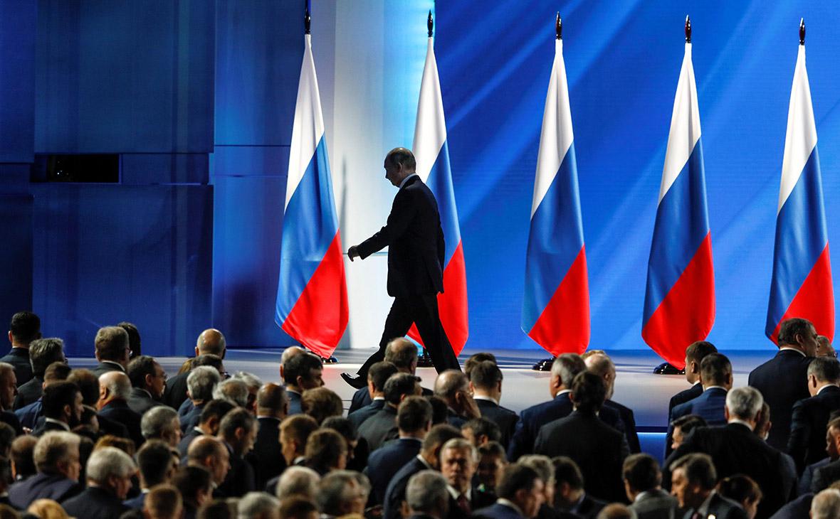 «Драматические заявления»: что западные СМИ пишут о послании Путина