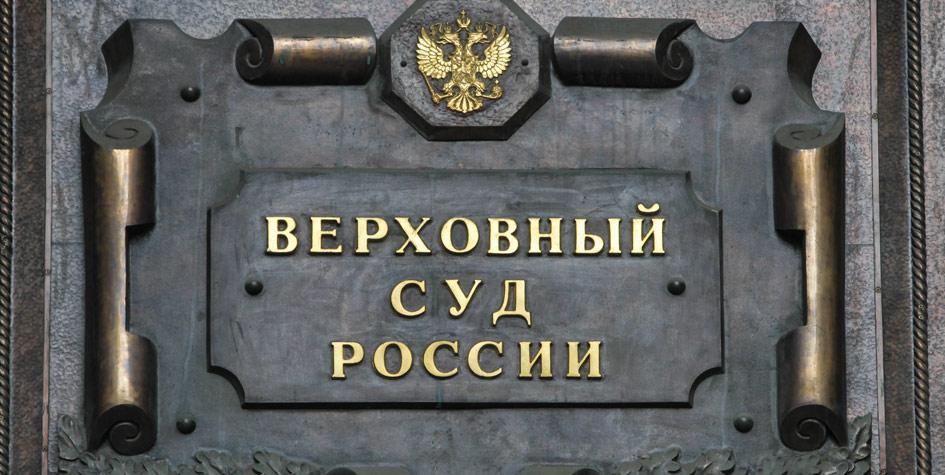Фото:ИТАР-ТАСС/ Георгий Андреев
