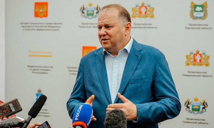 Фото: Фото: пресс-служба полпредства в УрФО