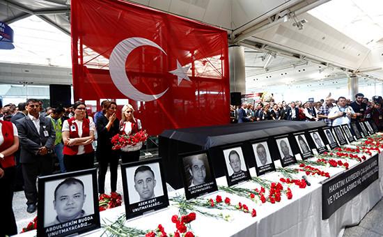 Памятная церемония в международном аэропорту Ататюрка