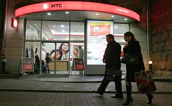 Салон сотовой связи МТС в Киеве