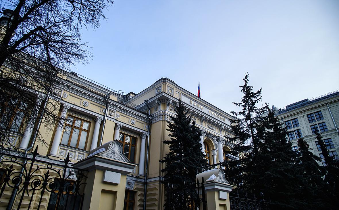 ЦБ отчитался о притоке в российские банки денег из Венесуэлы