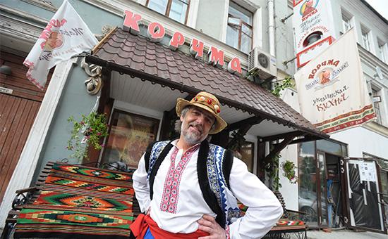 Ресторан «Корчма «Тарас Бульба» наСмоленском бульваре