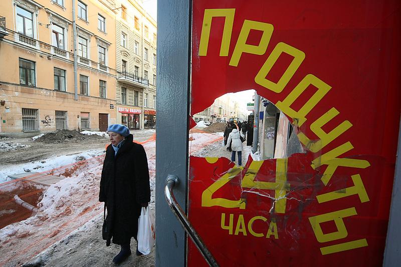 Фото:Замир Усманов/Интерпресс