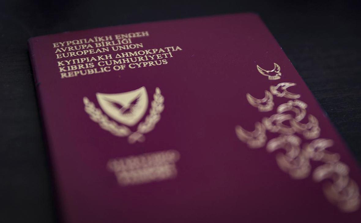 Кипр решил проверить получивших гражданство за инвестиции