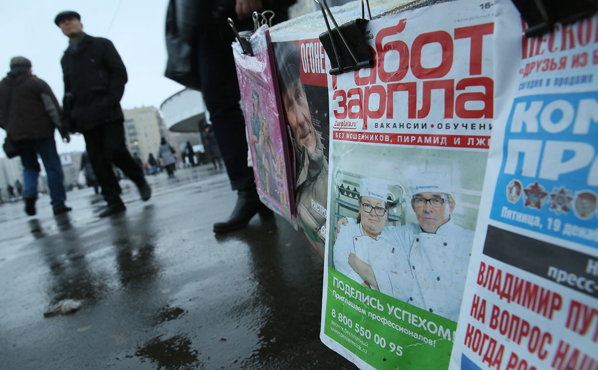 Фото: Павел Смертин / ТАСС
