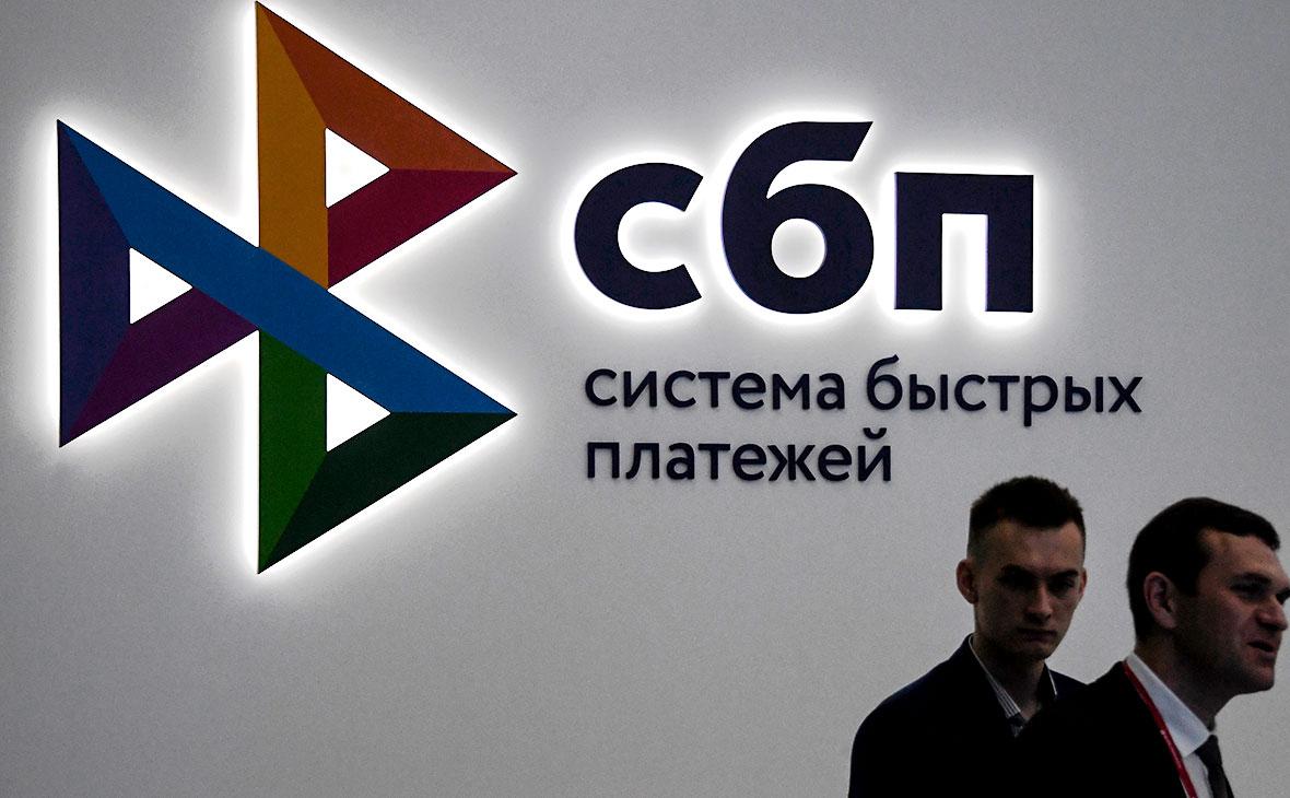 ЦБ перестанет брать с банков комиссию в своей Системе быстрых платежей