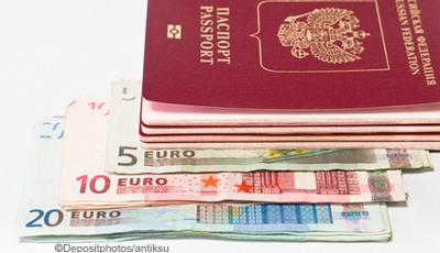 Представляем вам пятерку стран с лучшей иммиграционной политикой, где  покупка недвижимости является основанием для получения гражданства или вида  на ... 5a963bc9a66