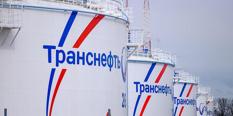 Фото: chernomor.transneft.ru