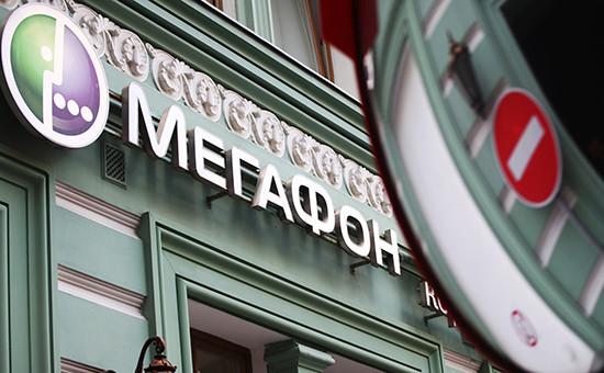 Салон связи компании «МегаФон»