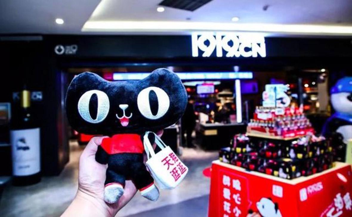 Фото:iwshang.com