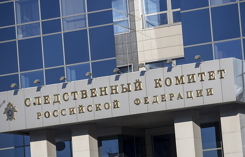 Фото:ИТАР-ТАСС/ Геннадий Хамельянин