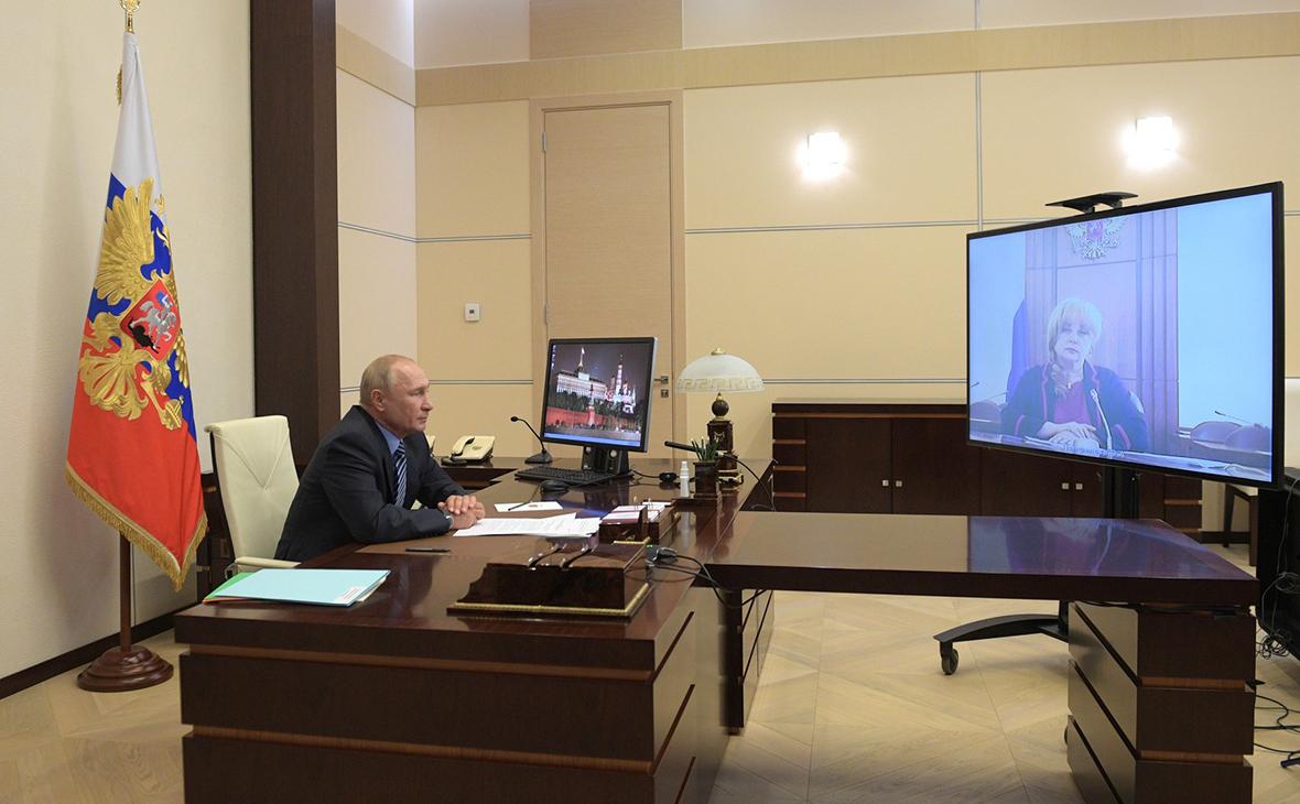 Владимир Путин на встрече с Председателем Центральной избирательной комиссии Эллой Памфиловой (в режиме видеоконференции)
