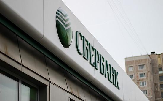 Отделение Сбербанка вМоскве