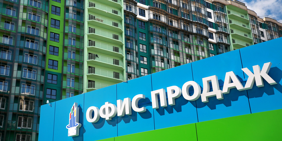 Без эскроу: сколько жилья в Москве будут продавать по старым правилам
