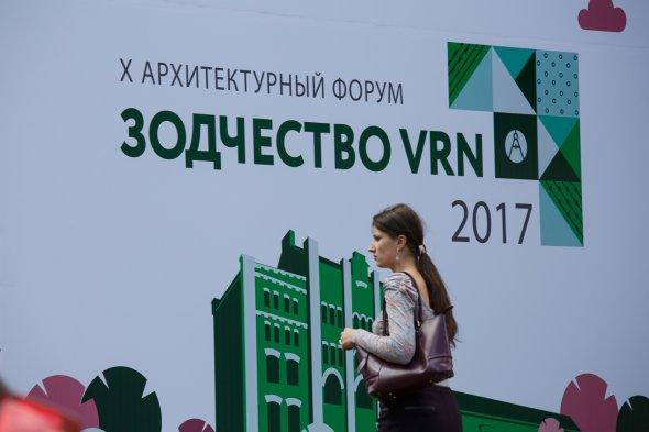 Фото: Роман Демьяненко