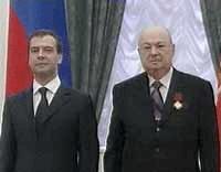 Фото: Президент России вручил Владимиру Ресину государственную награду